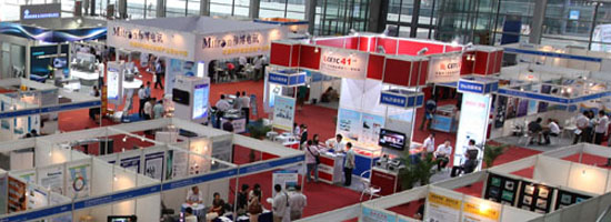 2012 Microwave Wireless Industry Exhibition in China 1